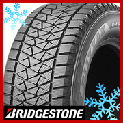 DM-V2 BRIDGESTONE ブリザック