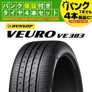 VEURO