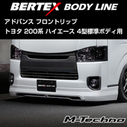 エムテクノ